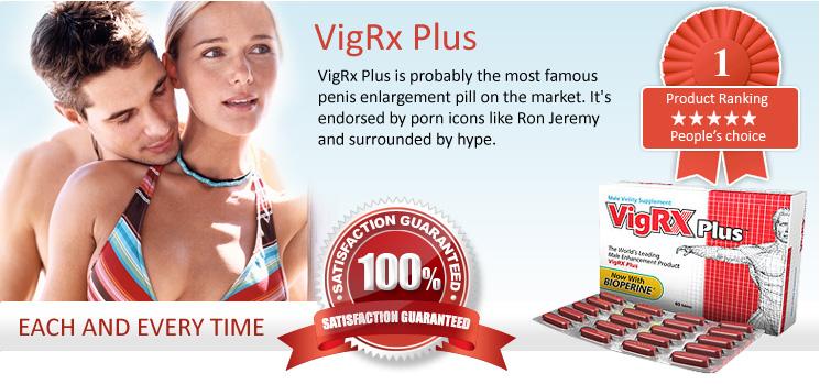 VigRX Plus Prix Au Maroc