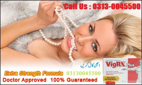 VigRX Plus Cheap In Uk